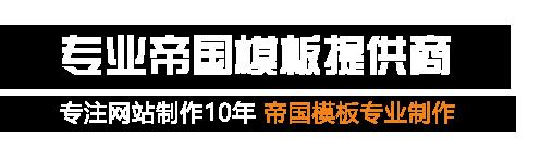 迅宁科技162演示网站